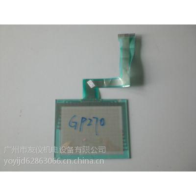 供应GP270触摸板现货,维修GP270无显示、白屏、花屏、黑屏等故障