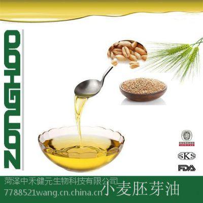厂家直供中禾健元低温冷榨小麦胚芽油