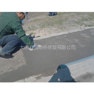 供应混凝土修补料生产厂家混凝土路面修补施工队15164544333