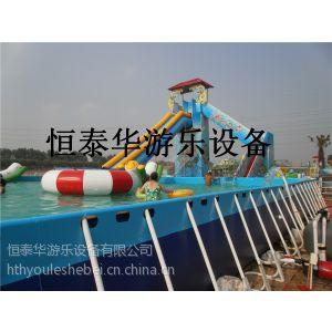 专业免费设计水上游乐项目、夏季游玩支架水池厂家直销