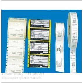不干胶面材、PP合成纸不干胶、国产非艾利不干胶标签专用合成纸|超然PP合成纸