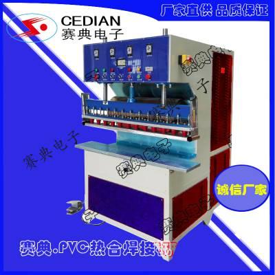 供应C型景观膜熔接专用设备,高频热合机