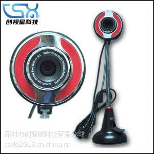 供应电脑摄像头工厂供应电脑摄像头带软管带唛网魔 C-01