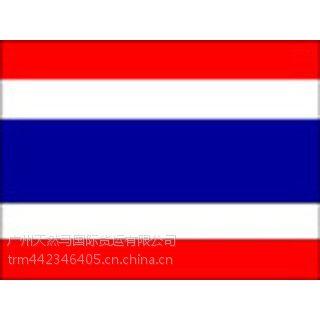 广州到泰国曼谷物流 广州到泰国物流公司