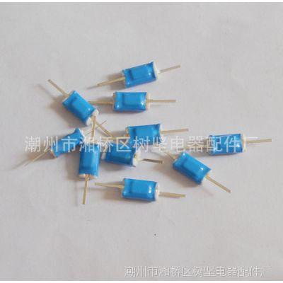 大量现货供应振动开关/滚珠开关(SW-100单向摇珠) ,厂家自产