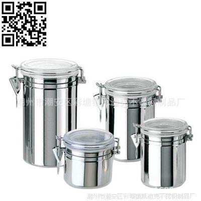供应不锈钢密封罐 密封罐套装 密封罐四件套 4寸密封罐套装