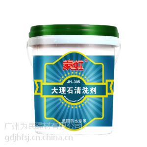 供应防水涂料招商 防水品牌 防水材料十大品牌