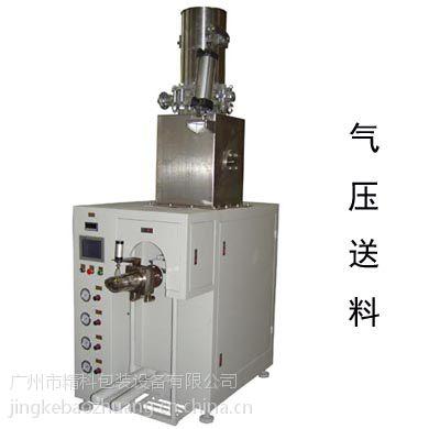 水磨硅酸锆干磨硅酸锆阀口式定量称重包装机