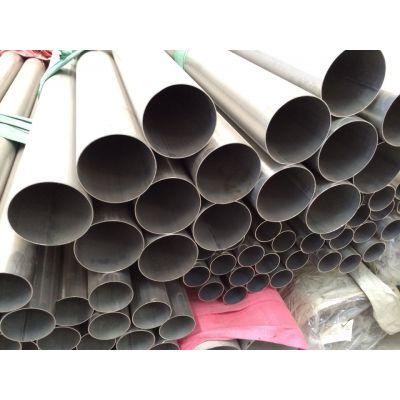 哪里有钢管卖?不锈钢工业方管,304无缝管 宝钢