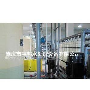 供应清远水处理设备,高要工业纯水机,怀集水处理设备