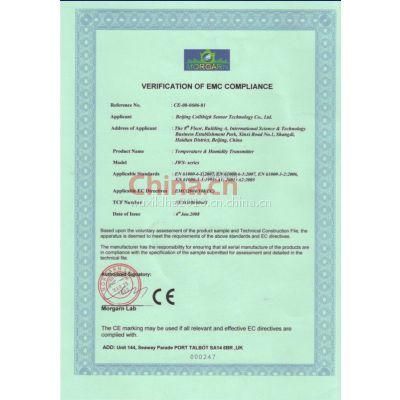 温湿度产品CE认定证书