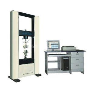 供应MB028系列万能材料试验机
