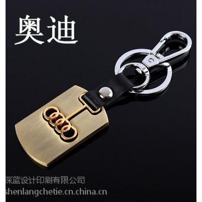 供应订制金属锌合金钥匙扣 拉丝不锈钢锁匙扣