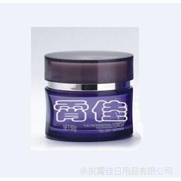 厂家供应配玻璃瓶化妆品UV面霜盖