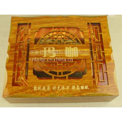 石斛包装盒厂/木盒加工/平阳木盒厂家/平阳木盒加工厂
