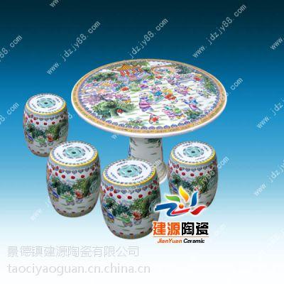 景德镇陶瓷桌子,陶瓷桌凳价格,花园院子摆放陶瓷桌椅