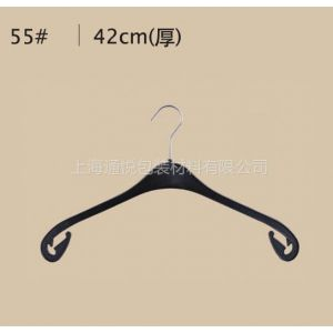 供应NA43塑料衣架 PP铁钩衣架 黑色衣架 上海塑料内衣衣架