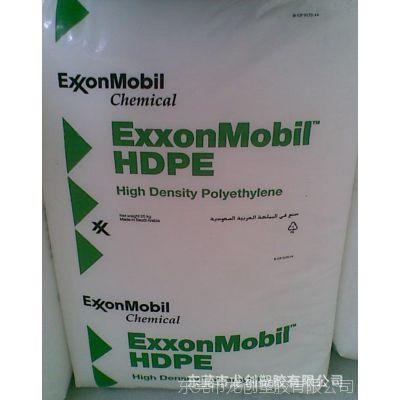 高密度聚乙烯/HDPE/埃克森美孚/00952/薄膜级