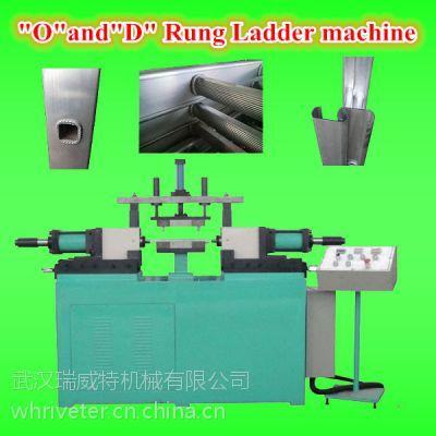 瑞威特梯子挤压机,铝形材起鼓机,Ladder squeezing machine