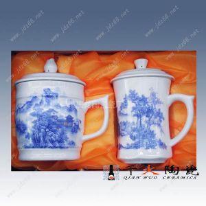 供应茶杯批发,陶瓷茶杯,陶瓷礼品茶杯专业定制厂家