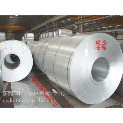 供应供应国产5083铝板 5083进口铝棒 规格齐全