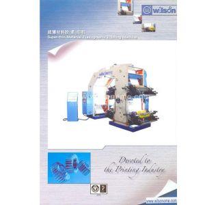 供应超薄材料胶(柔)版印刷机
