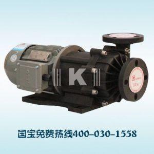 供应MPH-F-440CCV5国宝牌磁力泵 厂家直销 价格实惠货期快