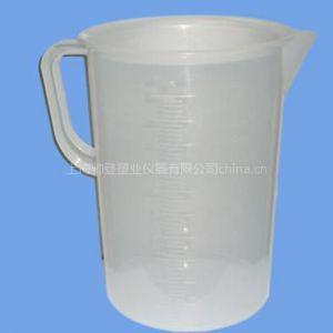 供应【塑料】量杯 量筒 塑料瓶 化工包装瓶 样品瓶