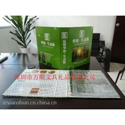 塑料木业样板册 烫金木皮样品册 80页页资料册