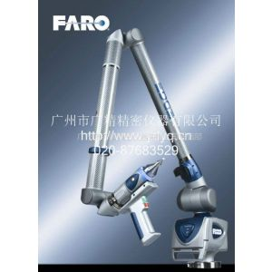 供应便携式三坐标测量臂 关节臂 激光三坐标测量臂扫描臂
