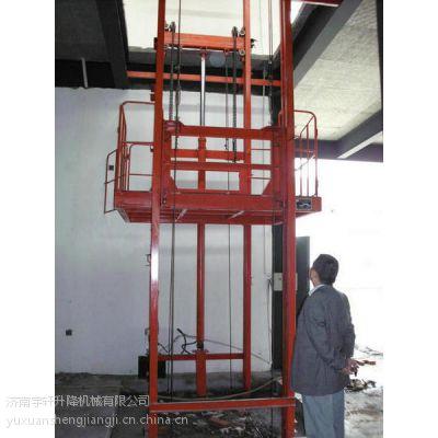 供应广汉市哪里有卖液压升降机的-什邡市铝合金升降梯-绵竹市导轨升降货梯生产厂家