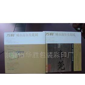 供应画册,目录 ZTJ-9