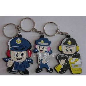 供应PVC钥匙扣 、软胶钥匙扣、卡通钥匙扣