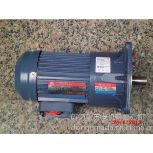 供应齿轮减速机电机 PF22-0100-100S3 东历(厦门)电机有限公司