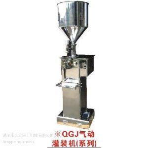 供应QGJ气动灌装机--主要针对粘稠类液体的气动灌装机