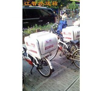 供应自行车专配外送箱外卖箱保温箱便捷箱配送箱中西餐后备箱尾箱