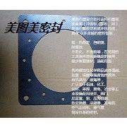 供应宁波美图美供应优质耐温耐压复合石墨板及密封件密封垫片