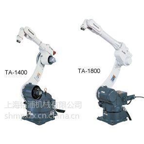 供应松下TA-1400工业焊接机器人