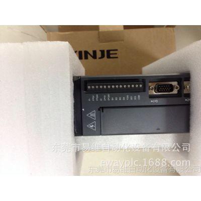 供应信捷伺服MS130ST-M06025B-21P5/DS2-21P5 1.5KW 1500转 10扭力