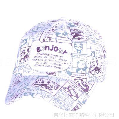 青岛厂家直销 价格合理 长期供应 优质 春季大人棒球帽 质量保证