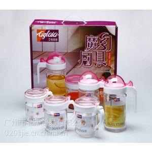 供应艾格莱雅魔幻厨具五件套 玻璃油壶保鲜碗 厨具套装 促销礼品套装