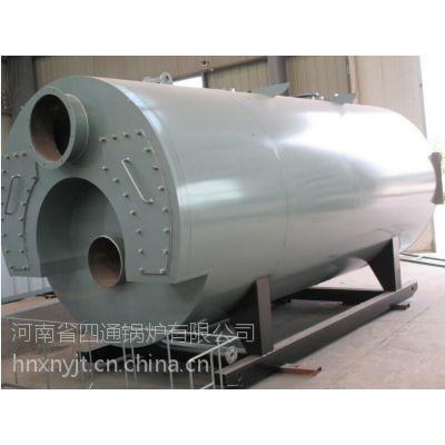 供应10吨燃气热水锅炉 10吨燃气蒸汽锅炉 河北2吨燃煤蒸汽锅炉厂家