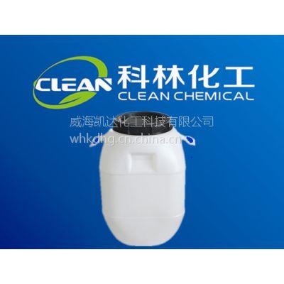供应沈阳大连特价优惠威海超长防锈乳化油切削液长期供应