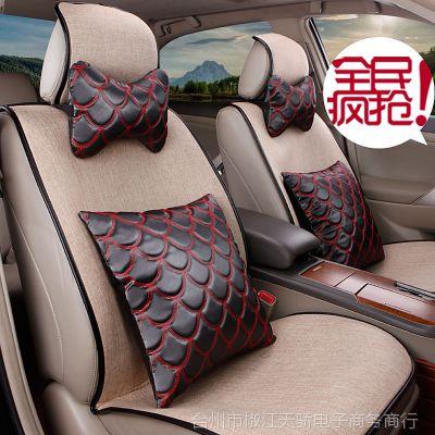 天骄汽车用品高档珠光皮与龙鳞纹车用家用俩用抱枕四件套大气