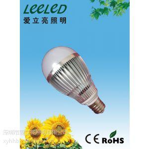 供应智能led球泡灯