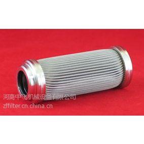 供应HCY-9020EOJ4H 润滑油滤芯