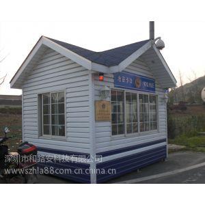 供应深圳罗湖厂家供应社区警务岗亭 和路安您的