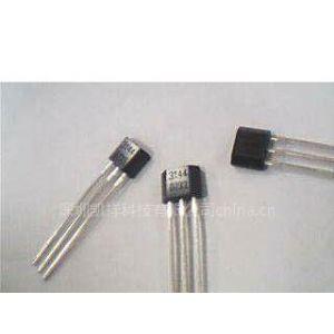 供应单极性霍尔传感器 速度检测磁控三极管
