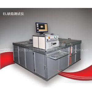 供应湖北荆州太阳能电池片EL缺陷检测仪图片