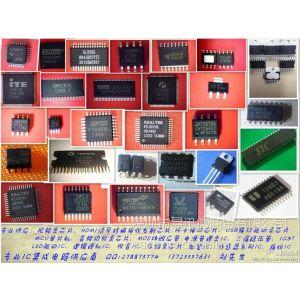 供应C8051F330-GMR现货热销一级代理原装***深圳芯片总批发